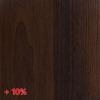 Орех гепланкт 9612